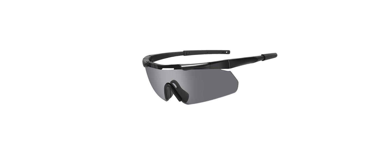 XAegis Tactical Cycling Glasses